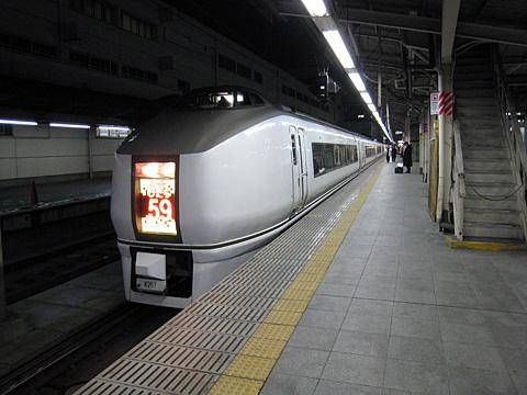 上野同時発車