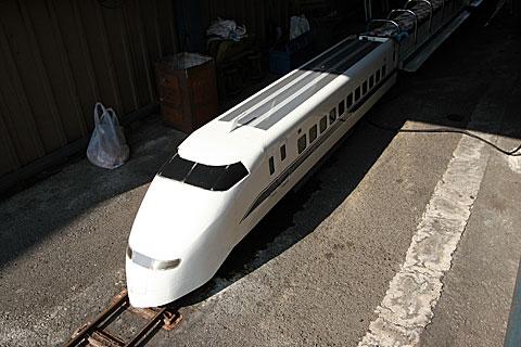 山方新幹線