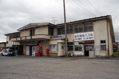 くり田 栗駒駅