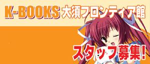 banner_nagoya01.jpg