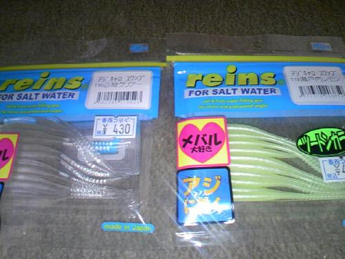 TS3E0132_convert_20111111004524.jpg
