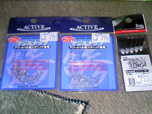 TS3E0139_convert_20111220235236.jpg