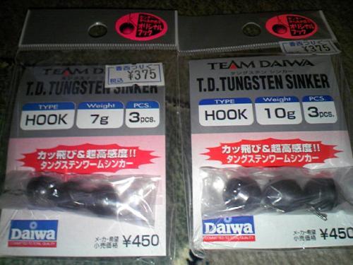 TS3E0144_convert_20111229020854.jpg