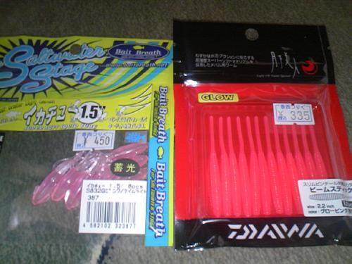 TS3E0148_convert_20111229020954.jpg