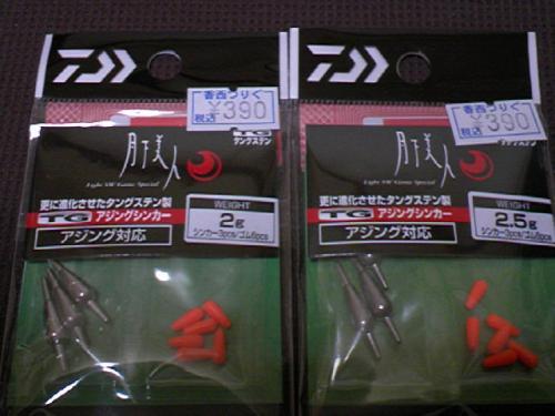 TS3E0167_convert_20120205011416.jpg