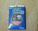 特価国産micro SD