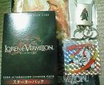 PSP God Of War先行体験会、Load Of Vermilion.JPG