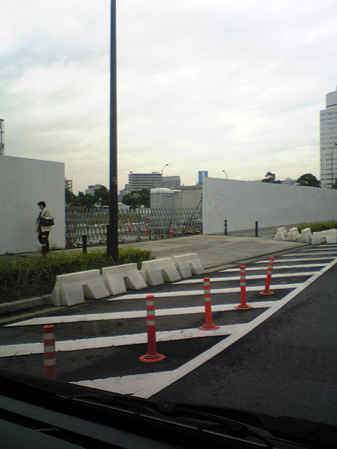 20081110160237