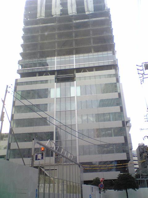 20081114113426