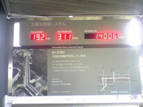 20090516093946