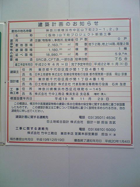 20090519210509
