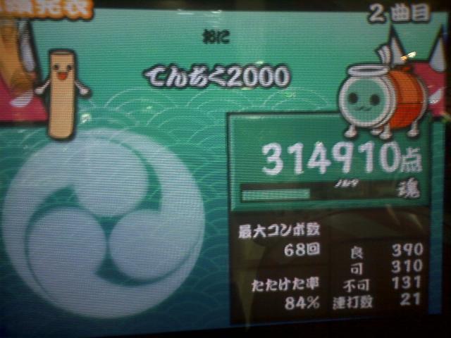 HI3D0086.jpg