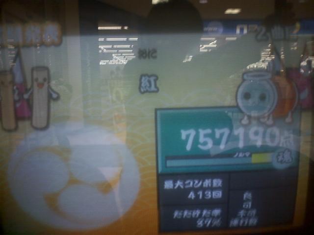HI3D0192.jpg