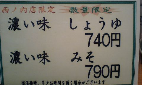 CA380029.jpg