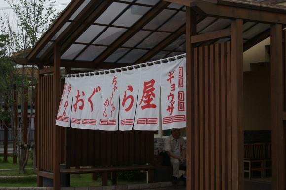 DおくSC04142.jpg