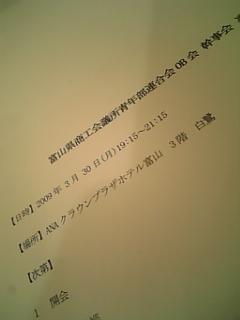 DVC00032_20090330221827.jpg