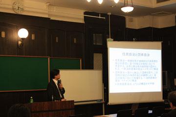 日本大学法学部教授 外山公美教授