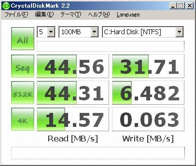 X40CF_diskMK.jpg