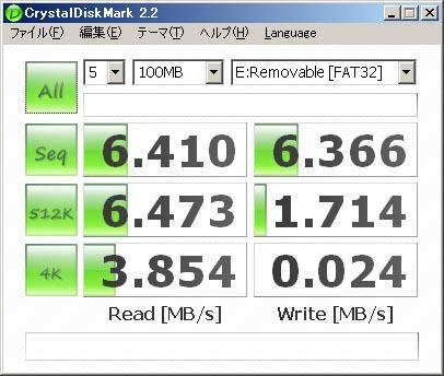 X40SDHC_diskMK.jpg