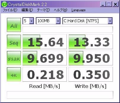 X40_diskMK.jpg