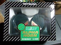 s_horn06.jpg