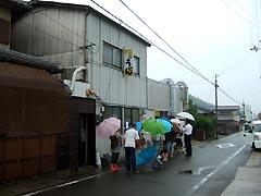 s_yamagoe01.jpg