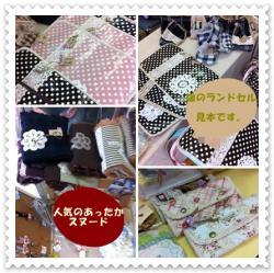 kobato+a03_convert_20111114184520.jpg