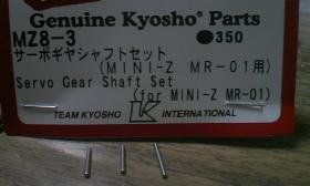 CAR46SMH.jpg