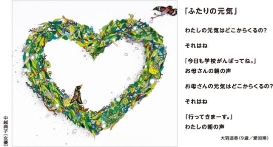pic_index01_20120303211202.jpg