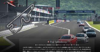 fuji PP550 fwd