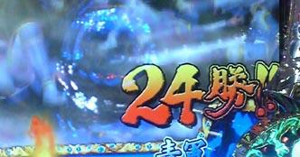 24ren