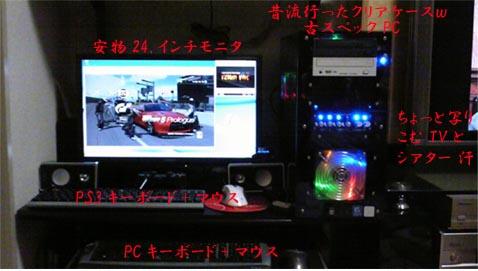 PC1.jpg
