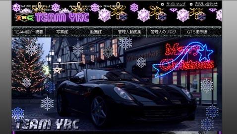newhp2009.jpg