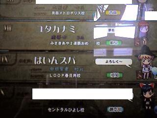 07-10-05_1.jpg