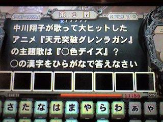 07-10-29_1.jpg