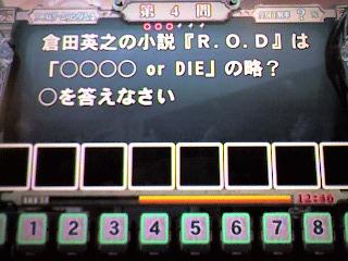 07-11-02_1.jpg