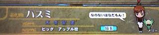 07-11-16_08.jpg