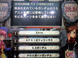 GFF-2.jpg