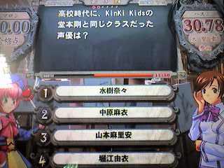 Q-MizukiNana.jpg
