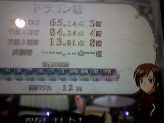 result-070130.jpg