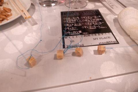1126-11_20111127223252.jpg