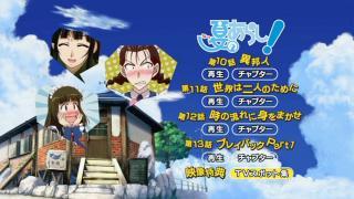 arashi_04_menu1.jpg