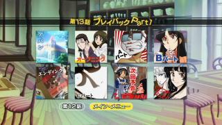 arashi_04_menu3.jpg