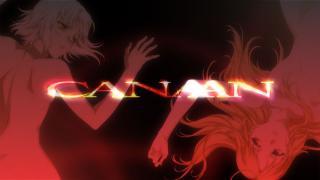 canaan0706_00.jpg