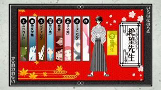 gokusen1_menu.jpg