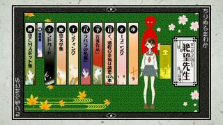 gokusen2_menu.jpg