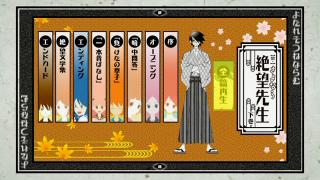 gokusen3_menu.jpg