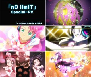 idol_attack_01.jpg
