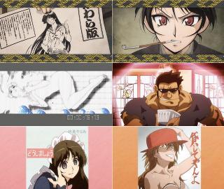 natsunoarashi2_01_01.jpg