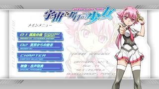 sorakake_dvd1_menu.jpg